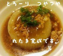 Kansei_2