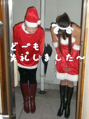 Santa_4